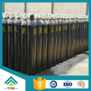 China Nitrogen N2 wholesale
