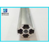 Quality 6063-T5 Plum Blossom Tubing Aluminium Alloy Pipe Silvery Oxidation Flower Pipe AL-M wholesale