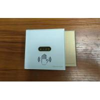China Antivirus switch Remote Infrared Induction Switch / Photoelectric Contactless Light Switch wholesale