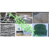 Quality Razor (Barbed) Wire ,Blade-Gill Wire Net,Barbed Rope for sale