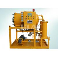China Coalescing Separation Diesel Fuel Oil Purifier DSP Explosionproof Type wholesale