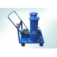 China Easy Handling Used Oil Portable Oil Purifier Machine With Two Stages Filtering wholesale