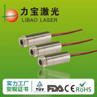 China DC 3V Red Line 25mA 650nm 20mw Laser Diode Module wholesale