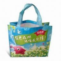 China Gift Bag, Customized Shapes, Sizes and Designs are Accepted, Made of Nylon wholesale