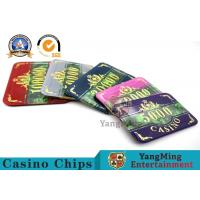 China Fashion Bronzing Acrylic Purple Casino Poker Chip Set Anti - Counterfeit Customizable wholesale