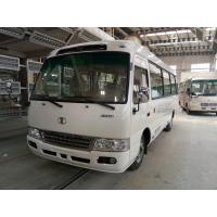 Buy cheap Tourist coaster Mini Buses Leaf Spring Diesel JAC Chassis with ISUZU engine from wholesalers