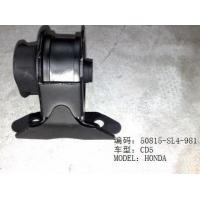 China Right Hand Drive Left Engine Mounting Replacement Honda Accord 1994-1997 CD5 wholesale