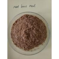 Quality Meat bone meal for chicken with high protein for sale