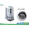 China 3 Inch Push Button One Piece Toilet Flush Valve Replacement Heavy Duty Design wholesale