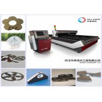 China 300 Watt 500 Watt 750watt Yag Laser Cutter For Alloy Steel Plate wholesale