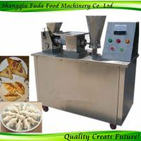 Buy cheap automatic small samosa spring rolls making machines from wholesalers