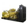 China Perkins 80kva generator 1104A-44TG2 Perkins Generator wholesale