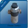 China Immersible High Power Ultrasonic Transducer wholesale