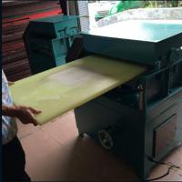 China 1300mm plastic planing thicknesser planer machine for PP, PE, nylon,Seesaw wholesale