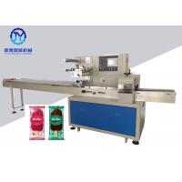China Lolly Popsicle Frozen Food Packaging Machine Stainless / Carbon Steel With Auto Feeder wholesale