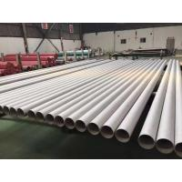 China Super Duplex Stainless Steel Pipes, EN 10216-5 1.4462 / 1.4410, UNS32760(1.4501), Pickled & Annealed,  ,20ft wholesale