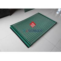 China PWP Steel Frame Screen Lightweight Rectangle Shape 99% Filter rating wholesale
