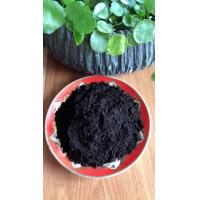 China Dutched Brownish Black Cocoa Powder Cocoa Ingredients With ISO9001 Approved wholesale