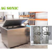 China Long 160cm Biggest Gas Turbine Parts Ultrasonic Industrial Cleaning Tank wholesale