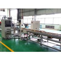 China Busbar Automatic Processing Machine Assembly Line , Busduct Production System wholesale