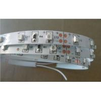China SMD3528 Flexible InfraRed (940nm) Tri-Chip LED Strip with 300 LEDs Ribbon wholesale