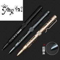 Buy cheap Wholesale Hot Sale Patent New Tungsten Steel Tactical Pen Multifunctional Hollow from wholesalers