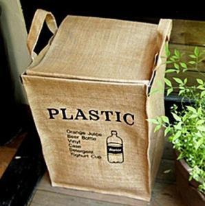 China Private Label Portable Foldable Storage Woven Laundry Jute Basket Bin,Cotton Rope Storage Basket/ Jute Woven Planter Bas wholesale