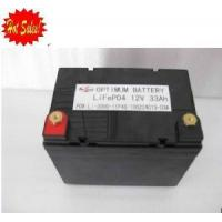 China LiFePO4 Battery 12V 33Ah for Golf Trolley wholesale