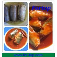 Quality New Crop Canned Sardine Fish in Oil/in Brine/in Tomato Sauce for sale