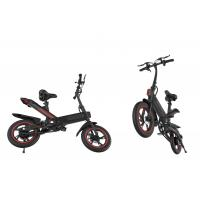 China Cool 12 Inch 2 Wheel Folding City Bike , Electric Collapsible Bikes Lightweight wholesale