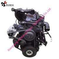 Buy cheap Dongfeng Cummins Engine QSB6.7-C260 for Excavator, Crane, Loader, Drill, Backhoe, Forklift from wholesalers