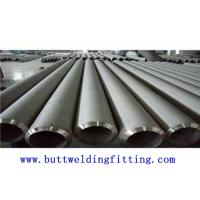 China Super Duplex Stainless Steel Pipe 2205 2507 UNS S32205 S331803 S332750 wholesale