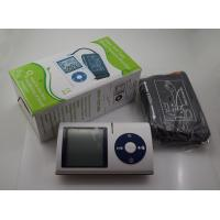Quality Household Upper Digital High Blood Pressure Monitor Highly accurate for sale