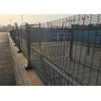 Buy cheap 358 anti-climped wire fence security welded fence from wholesalers
