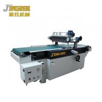 China Curtain UV Coating Machine Convenient Paint Thickness Adjustment With Movable Head wholesale