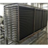 China Low Temperature Fast Freezer Machine 4-5 Hours Freezing Time CE Certificated wholesale