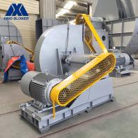 Quality Industrial Explosion Proof Blower High Pressure Centrifugal Fan for sale