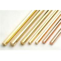 China Brass Solid Copper Bar Round Flat Square Military Industry Optional Size wholesale