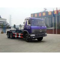 China CLWYTZ5250ZXX20E Yutong detachable compartment garbage truck0086-18672730321 on sale