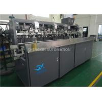 Quality Goblets Multicolors Automatic Screen Printing Equipment 320mm Length wholesale
