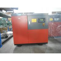 China Energy Saving Variable Speed Air Compressor 45KW Industry Screw Type Compressors wholesale