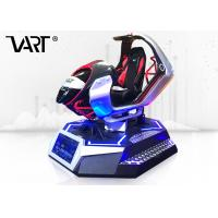 Buy cheap Cool Design 9D VR Driving Game Machinec Car 9D VR Electric Dynamic Platform from wholesalers