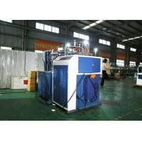 China 6 Watt Hot Food / Ice Cream Cup Lid Forming Machine With PLC Controlled wholesale