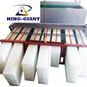 China 20 Ton/24h Clear Ice Block Making Machine , 380V Automatic Ice Machine wholesale
