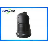 China Dome 4G PTZ Camera 360 Degree PTZ IP66 GPS Night Vision For Police Emergency wholesale