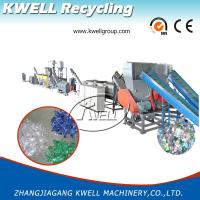 China Good Price Plastic Washing Recycling Machine for PET Bottle/Flake wholesale
