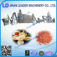 China Chinese CE ISO certification Low price Bread Crumb processing plant wholesale