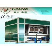 China Multi - layer Paper Pulp Newspaper Egg Tray Equipment 3000pcs Per Hour on sale