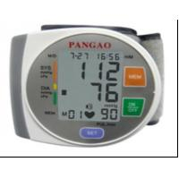 China Most Accurate Portable Blood Pressure Monitors with Time/Date Display wholesale
