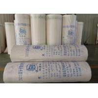 Buy cheap Composite Pool Waterproofing Membrane Chemical Corrosion Resistant from wholesalers